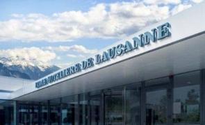 Ecole hoteliere de Lausanne