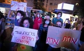 israel proteste
