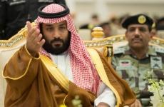 prinţul moştenitor Mohammed bin Salman