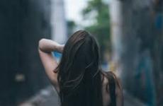 Fata misterioasă