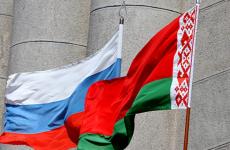 Rusia Belarus