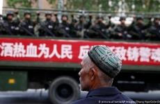 uigur china xinjiang
