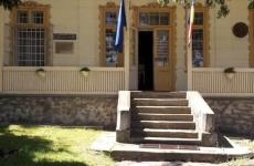 Muzeul Judeţean de Istorie din Botoşani