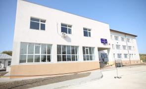 Spital Galați