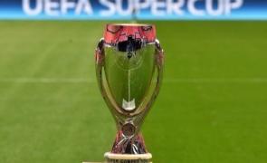supercupa europei