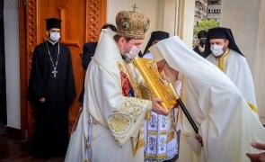 Patriarhul Daniel a RĂBUFNIT: 'Oprirea credincioşilor care nu locuiesc în Iaşi să se închine la racla Sfintei Parascheva - nemaiîntâlnită în istorie' - Stiri pe surse - Cele mai noi stiri