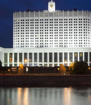casa alba moscova
