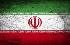 Republica Islamica Iran
