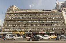 Cinema Patria, București