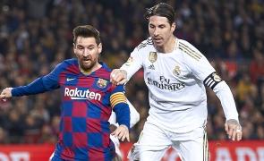 Lionel Messi, Sergio Ramos