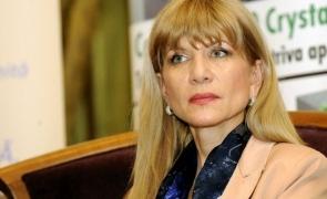 Mariana Ioniță CNAIR