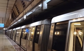 metrou, eroilor 1
