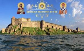 Episcopia Basarabiei de Sud, site