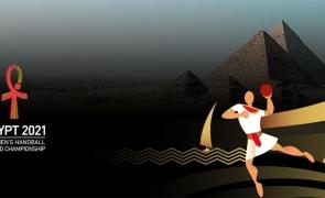 campionatul mondial de handbal masculin egipt