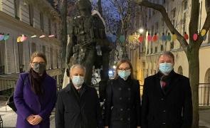 Mihai Eminescu omagiu Paris