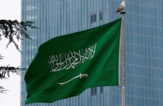 Arabia Saudita steag
