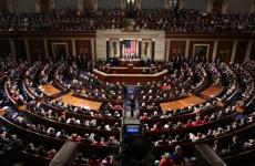 Camera Reprezentantilor