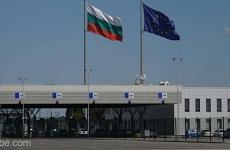 graniță Bulgaria Turcia punct de control Kapitan-Andreevo