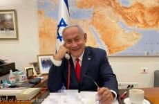 Benjamin Netanyahu telefon
