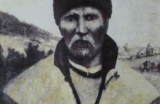 Moș Ion Roată