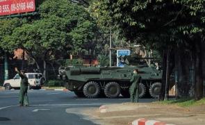 Myanmar lovitura de stat militari