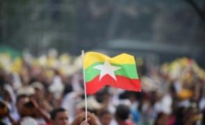 Myanmar steag