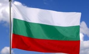 Bulgaria steag
