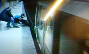tanara salvata metrou