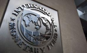 FMI, Fondul Monetar Internațional