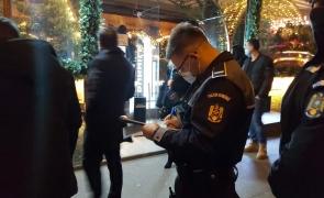 politisti descindere club Nuba