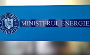 Ministerul Energiei