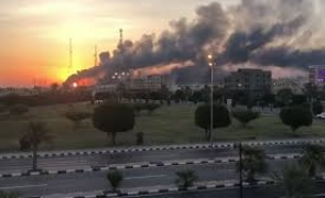 atac drone Riad Arabia saudita