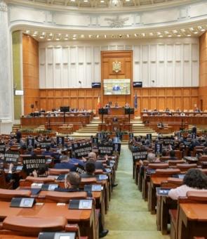 Inquam moțiune Vlad Voiculescu Camera Deputaților