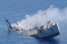 nava scufundată