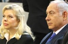 Benjamin Netanyahu soție Sara