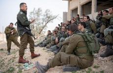 IDF armata israeliana