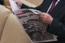 Novaia Gazeta