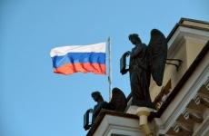 Rusia steag