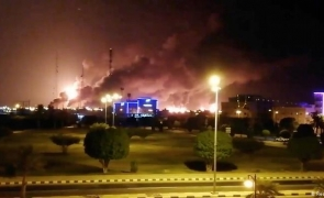 atac instalatii petroliere Arabia Saudita