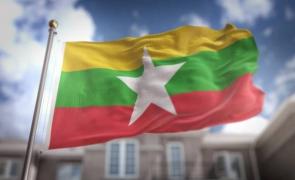 Myanmar steag flag