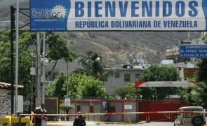 Columbia Venezuela graniță