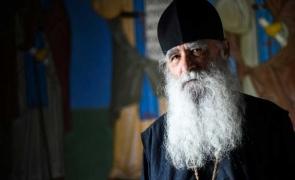 Părintele Gerard Gascuel ieromonah