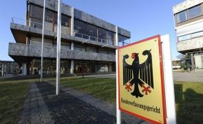 Curtea Constitutionala a Germaniei