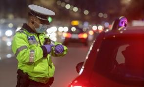 politia controale razie