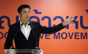 Thanathorn Juangroongruangkit politician thailandez