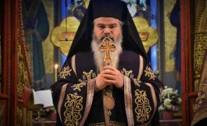 Episcopul Ignatie