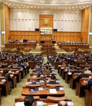 plen camera deputatilor parlament