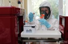 centru de cercetare vaccin