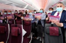 pasageri vaccinati