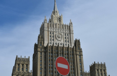 Sediul Ministerului Afacerilor Externe al Rusiei din Moscova